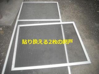 f0031037_19442273.jpg