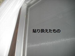 f0031037_19444717.jpg