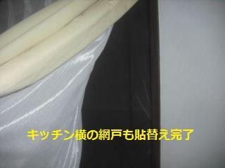 f0031037_1945246.jpg