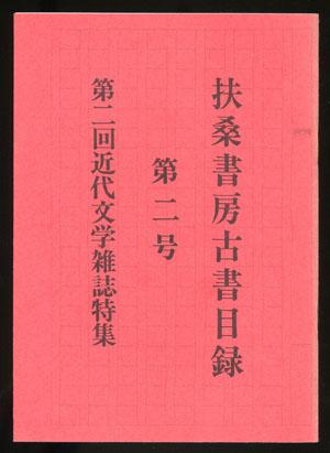 b0081843_163955.jpg