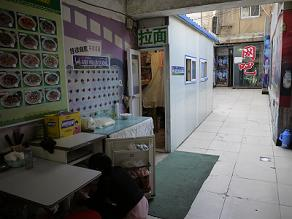 ネットカフェ前の西方料理店にて鶏肉のピロピロ麺_c0030645_18562250.jpg