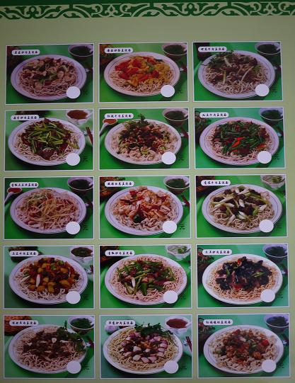 ネットカフェ前の西方料理店にて鶏肉のピロピロ麺_c0030645_19251695.jpg