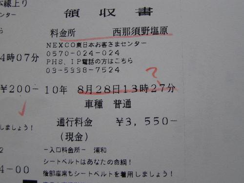 b0183351_805919.jpg