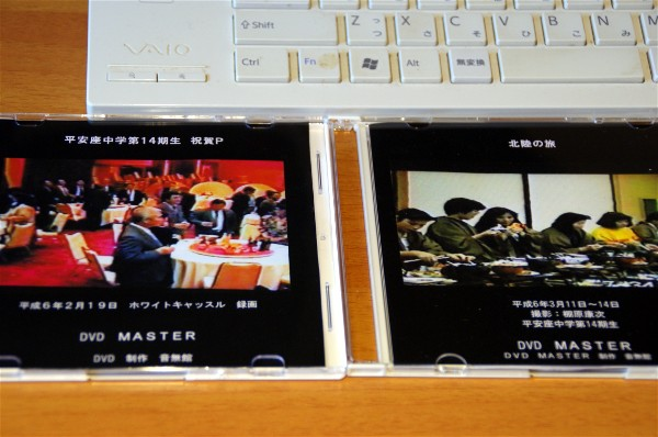 DVD_e0166355_9341968.jpg