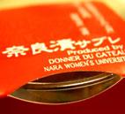 爽やかお菓子_d0110462_1703498.jpg