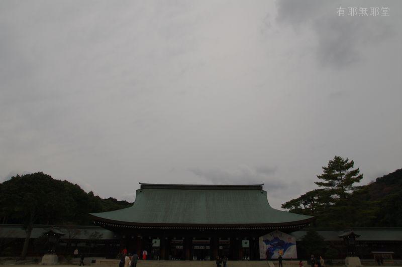 橿原神宮_a0157263_2129613.jpg