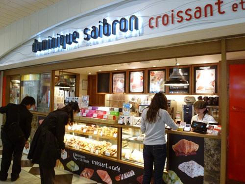 【閉店】dominique saibron croissant et cafe_c0152767_21191716.jpg