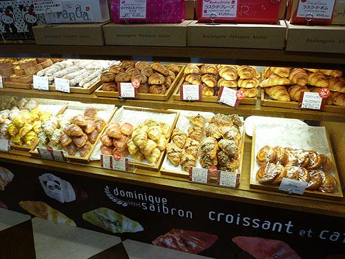 【閉店】dominique saibron croissant et cafe_c0152767_21222717.jpg