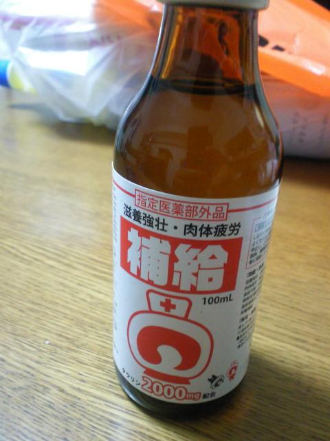 愛媛県_c0001670_20521927.jpg