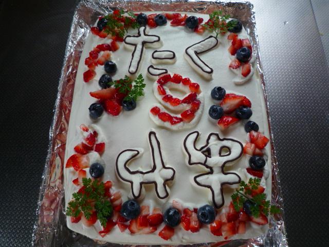 誕生日ケーキ_a0183571_11433717.jpg