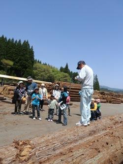 2012春・小国杉森林ツアー「木材市場」_b0112371_16571926.jpg