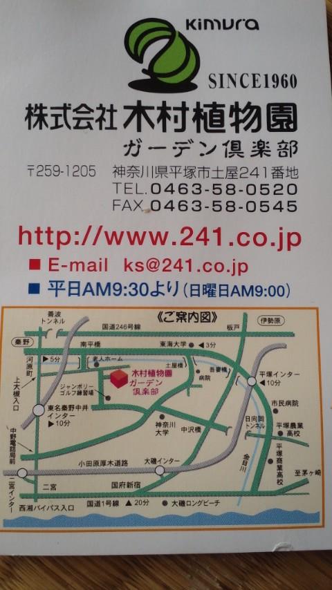 c0238371_10504339.jpg