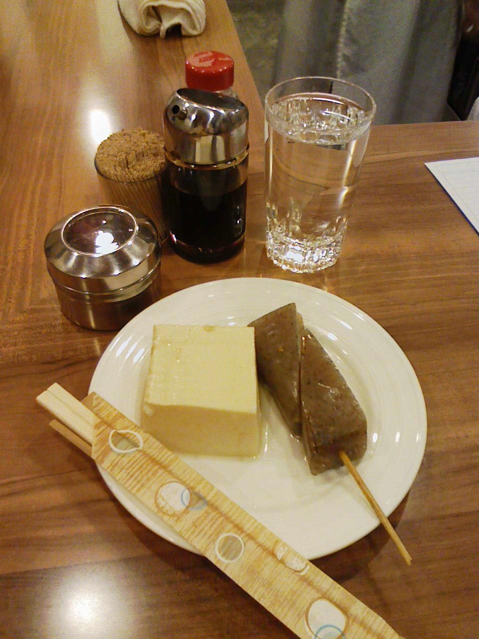 姫路のおでん「あらき酒店のおでん」上品そのもの!_c0061686_6162544.jpg