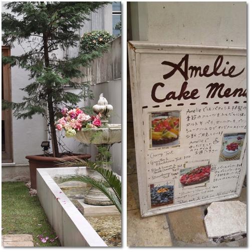 Amelie (アメリ)_d0078486_023770.jpg
