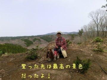 f0205887_10212958.jpg