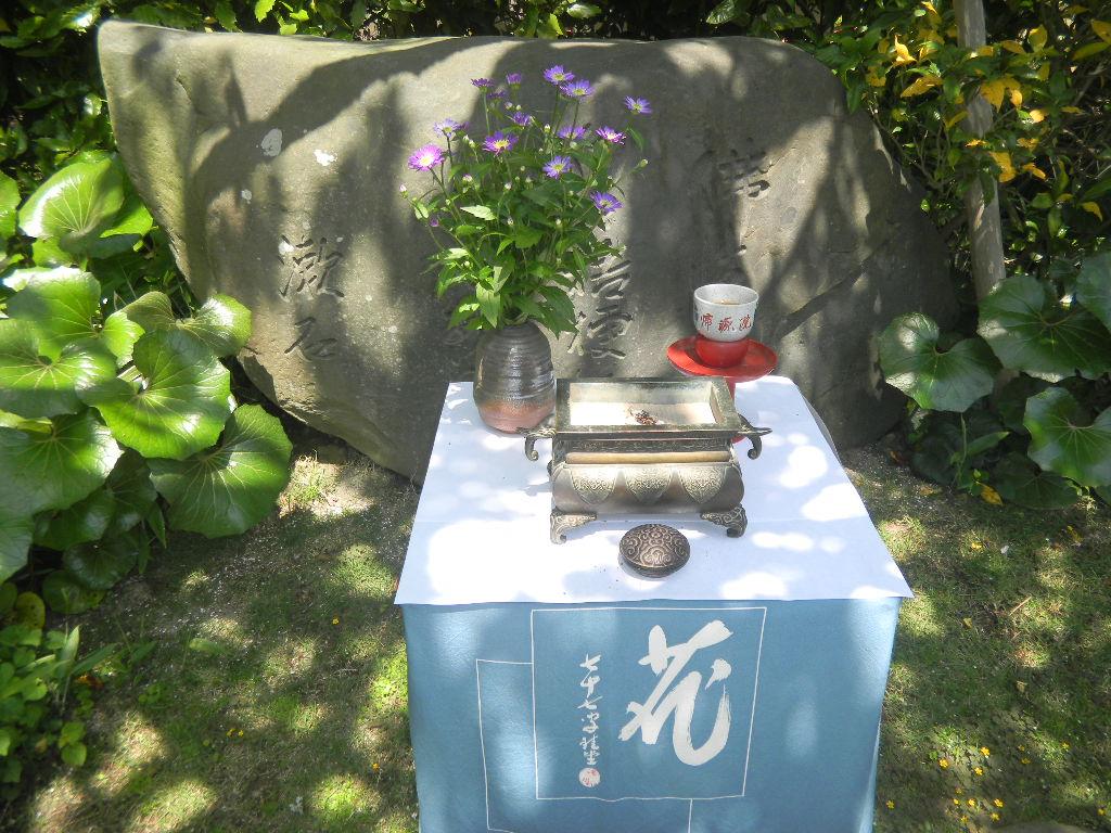 漱石の会_c0195496_16213755.jpg