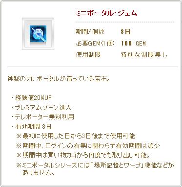 c0081097_16425817.jpg
