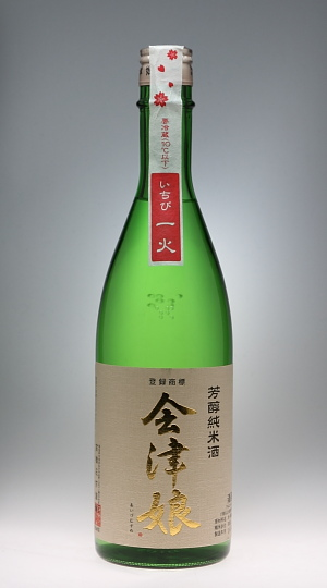 会津娘 芳醇純米酒一火 [高橋庄作酒造店]_f0138598_13331536.jpg
