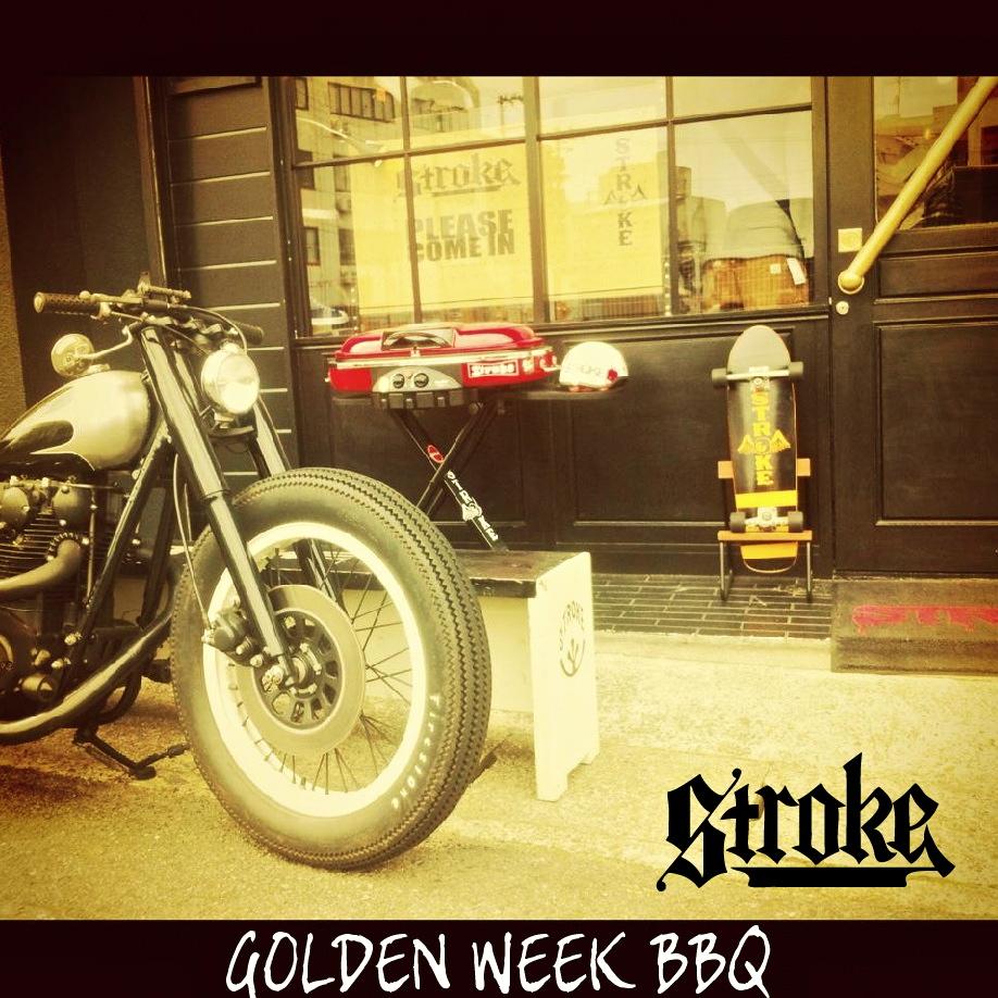 GOLDEN WEEK BBQ......._d0101000_2049287.jpg