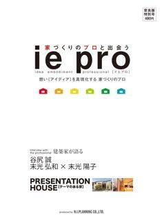 雑誌紹介_c0203505_14223867.jpg