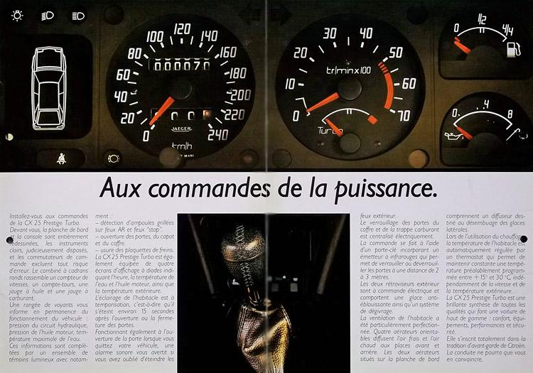CX25.Prestige-Turbo\'86カタログ_b0242510_21561470.jpg