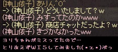 f0072010_1912226.jpg