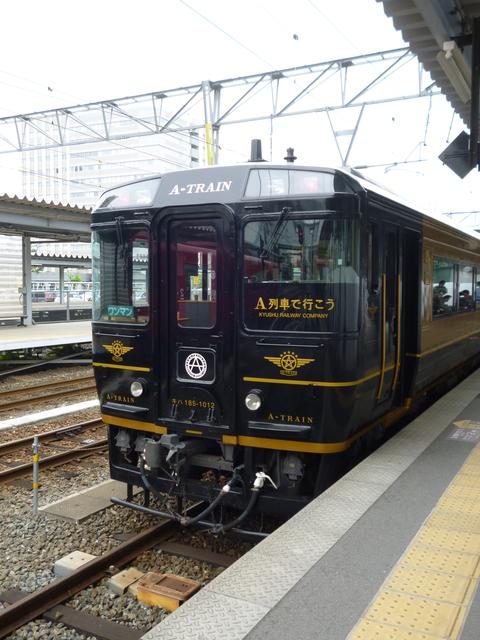 話題のA列車に乗ってきました(^^)_b0228113_1034955.jpg