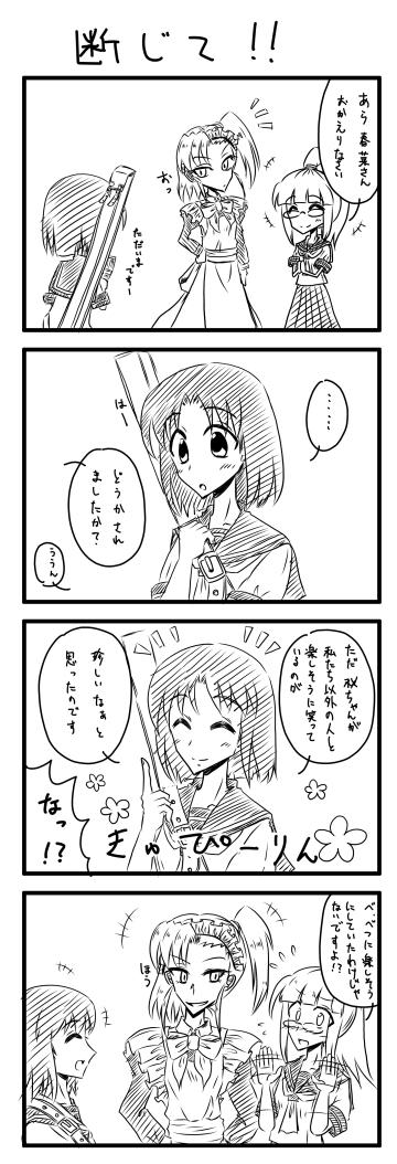 b0044420_1943397.jpg