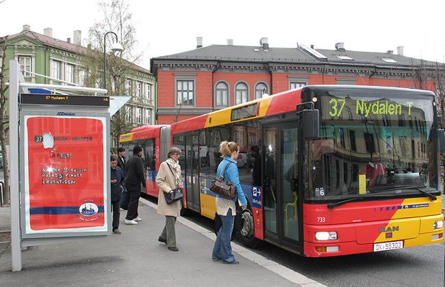 オスロ市、「食品廃棄物」燃料でバス運行、135台分生産へ_c0225121_045256.jpg