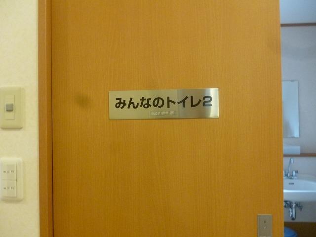 b0035524_17475383.jpg