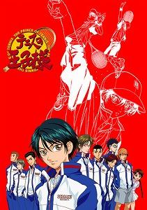 5月19日(土)より「ニコニコ生放送:Zero」で「テニスの王子様」TVシリーズ全編を一挙無料放送!_e0025035_1240568.jpg