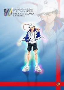 6月17日(日)「ニコニコ生放送:Zero」ミュージカル『テニスの王子様』1stシーズン2公演の模様無料放送!_e0025035_12472750.jpg