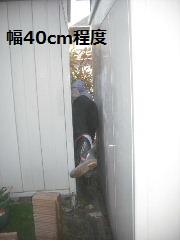 f0031037_21515454.jpg