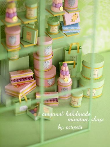 miniature* マカロンショップ_e0172847_10194513.jpg