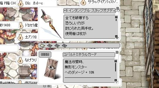 c0120948_16503285.jpg