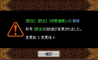 b0073151_10154032.jpg