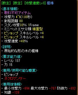 b0073151_10162319.jpg