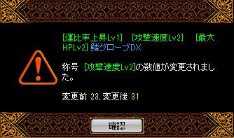 b0073151_20513021.jpg