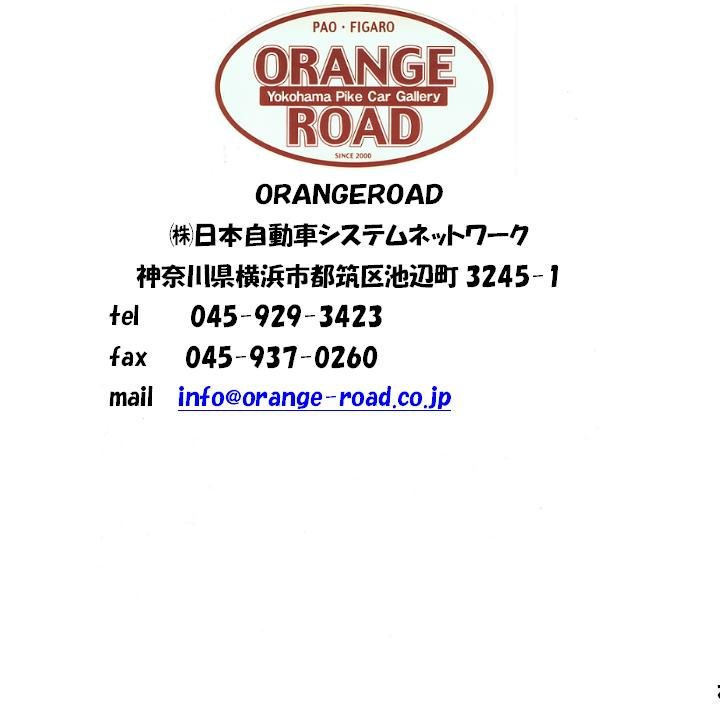 c0213557_1975427.jpg
