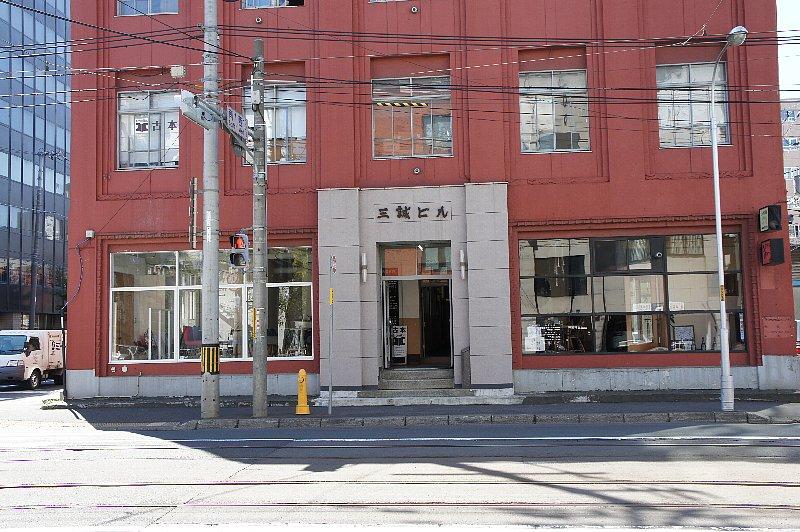 札幌の三誠ビル_c0112559_17353956.jpg
