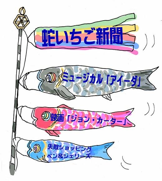 f0223661_6173931.jpg