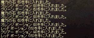 b0048563_1951232.jpg