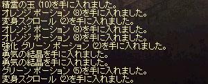 b0048563_1951895.jpg