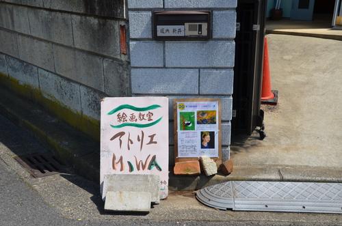 グループ展20周年記念展!!アーカイブス〜その1~_c0131063_15132250.jpg