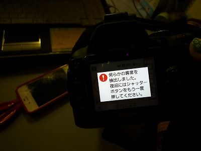 a0112572_1303918.jpg