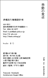 b0207676_22164191.png