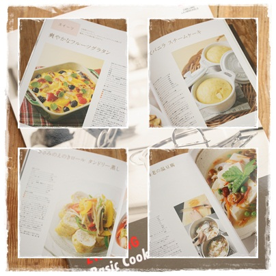 ZWILLING Basic Cooking Book レシピ監修_b0165178_16413698.jpg
