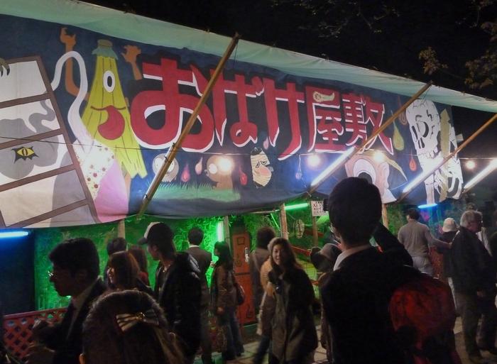 京都散策 12_b0093088_7594478.jpg