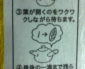 新茶の季節。_f0143188_21103323.jpg