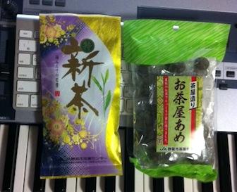 新茶の季節。_f0143188_2143480.jpg